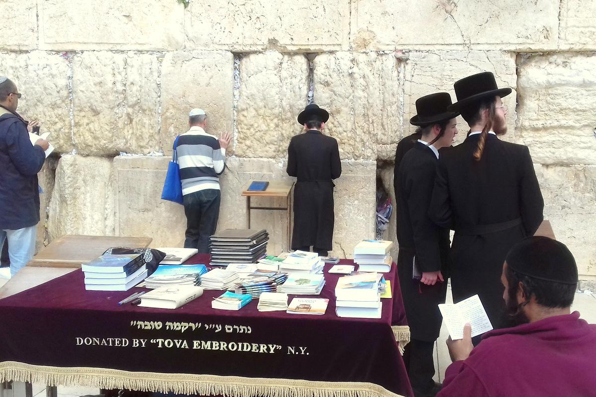 Izrael - Jeruzalém 2