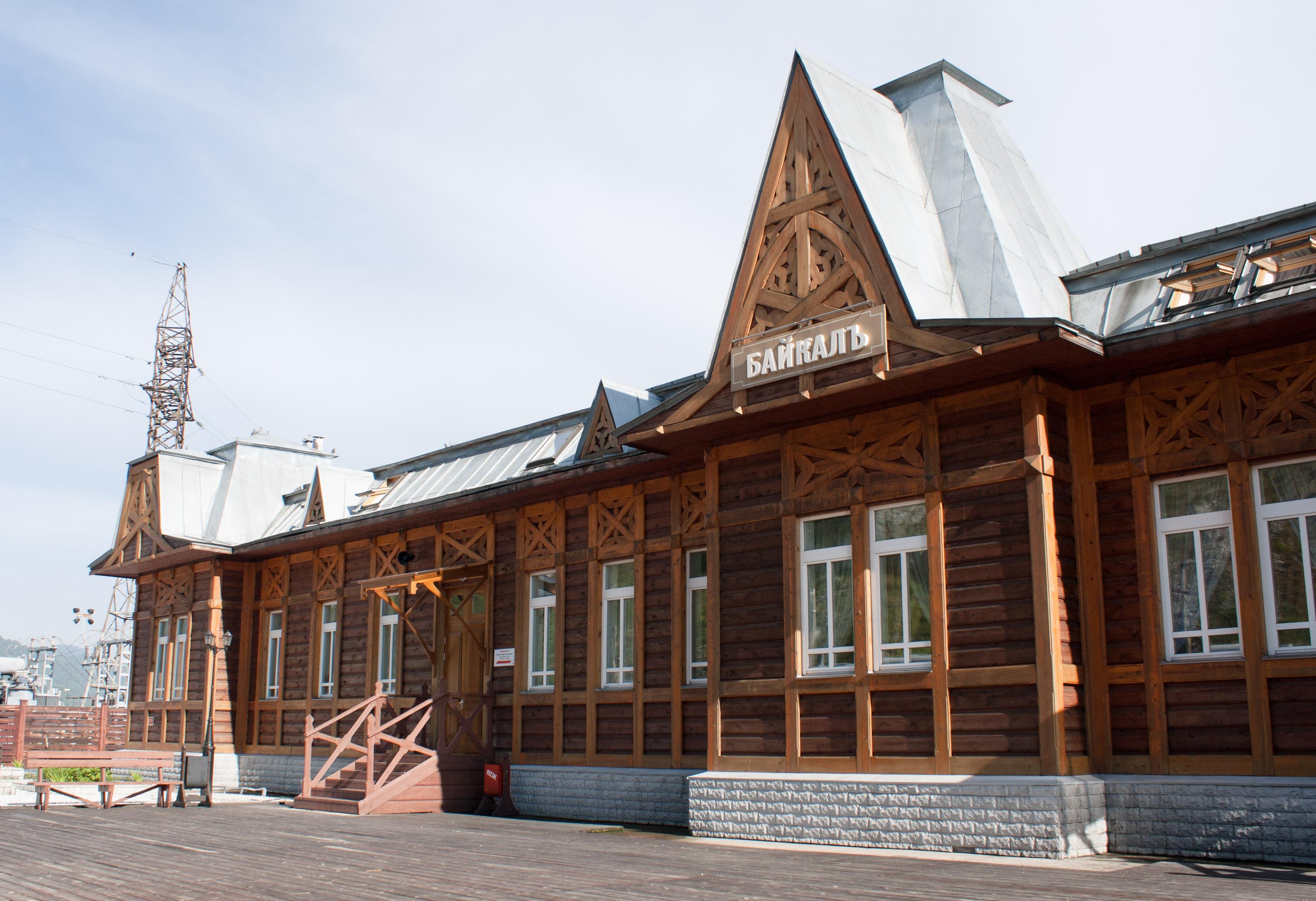 Port Bajkal - konečná stanice krugobajkalky