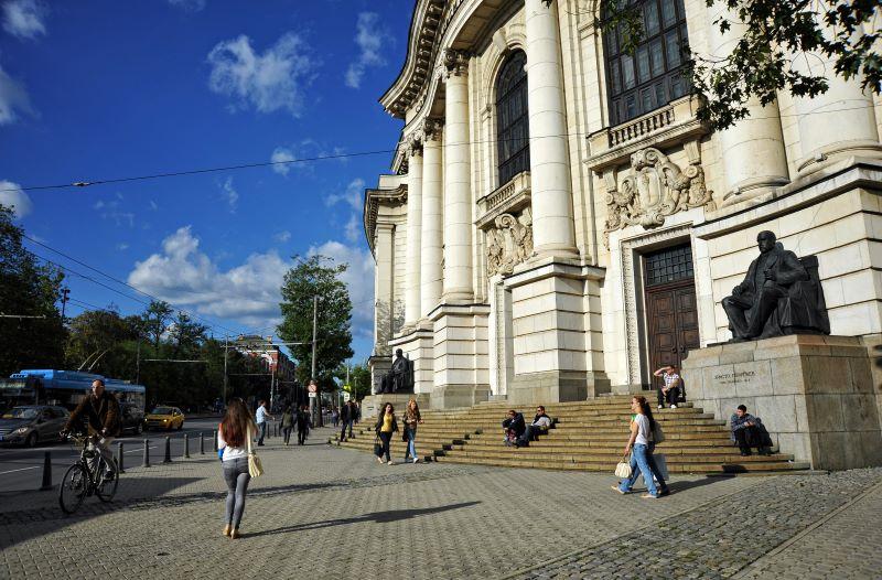 Univerzita v Sofii