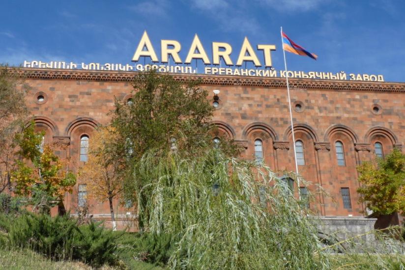 Palírna Ararat