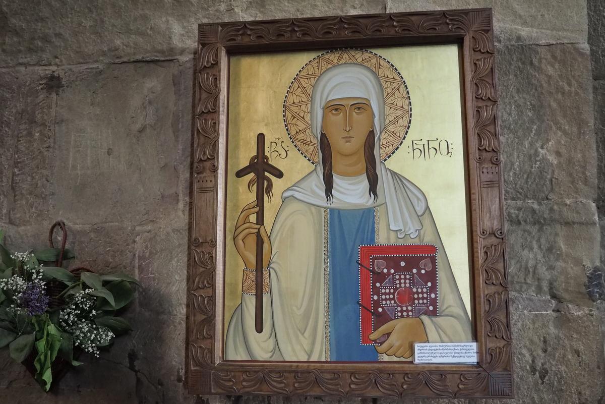 Ikona Sv. Nino